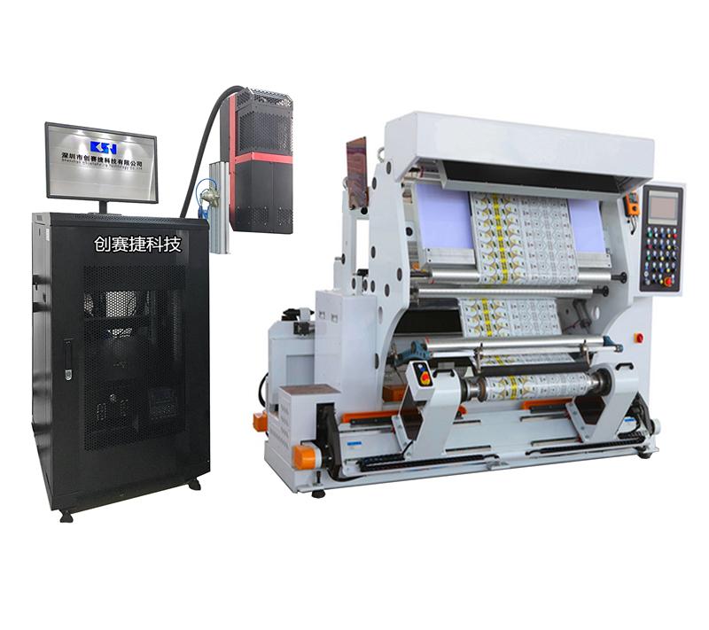 UV喷码机-软包装品检机