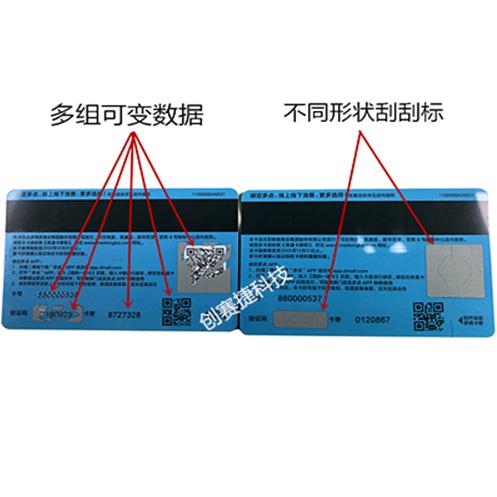 单张UV喷码双贴标机