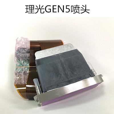 理光喷头GEN5喷头-喷码机UV喷头