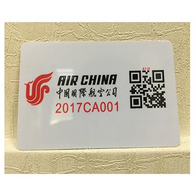 RFID智能卡|双色喷码|双色UV喷码机