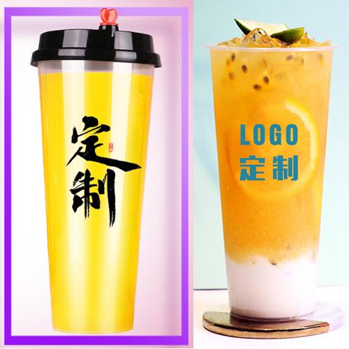 一次性奶茶杯定制印刷LOGO