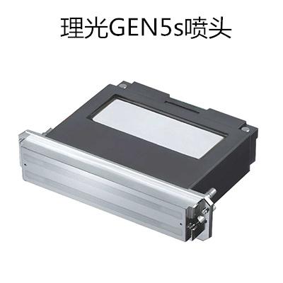 理光喷头GEN5s喷头-喷码机UV喷头