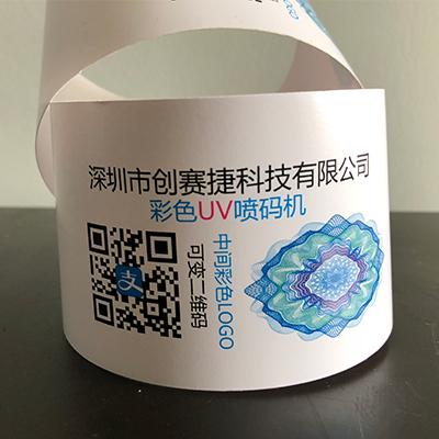 防伪标签喷印彩色二维码UV喷码机视频