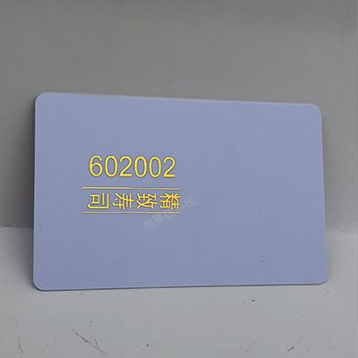数码喷印UV烫金色-UV喷码机数码烫金