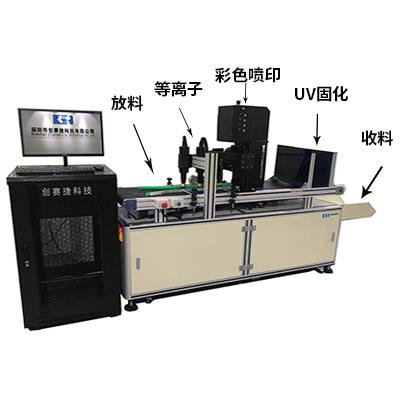 餐盒彩色数码印刷机(全彩)