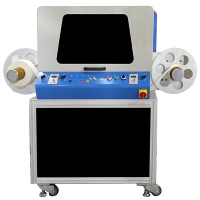 小型卷筒标签彩色UV喷码机