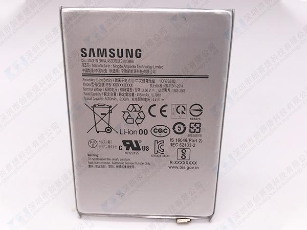 手机锂电池UV喷墨印刷效果