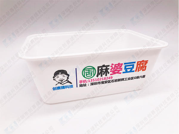 一次性打包餐盒碗底侧面UV喷印印刷效果